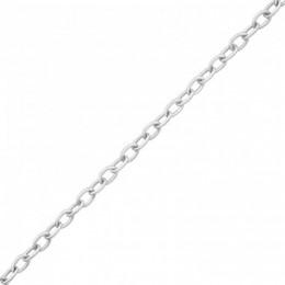 Ezüst sima női lánc, 48 cm
