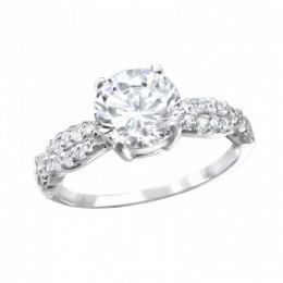 Lánykérő köves ezüst gyűrű